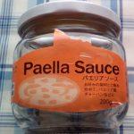 業務スーパーのパエリアソースはチャーハンの味付けに使うと手軽でおいしいのでおすすめです