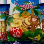 業務スーパーのバナナチップは安くて美味しくてたくさん入っているお得でおすすめのお菓子です