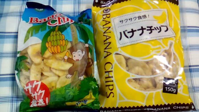 業務スーパーのバナナチップの黄色いパッケージとおさるのパッケージ