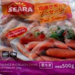 業務スーパーで買ってみたSEARA粗挽きポークソーセージの感想 美味しいソーセージでした。