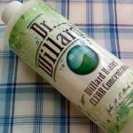 アイハーブで買ってみた魔法の水ウィラードウォーター 超敏感肌な人の最後のより所はドライアイも潤すのか。