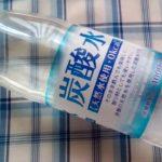 業務スーパーの炭酸水は安くて強炭酸でとってもお得!夏の飲み物におすすめです。