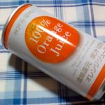 業務スーパーの神戸居留地の100%オレンジジュースは手ごろな容量と安さが嬉しい飲み物です。