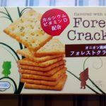 業務スーパーのフォレストクラッカーは味が濃くて小包装が嬉しいおやつにも朝食にも使えるクラッカーです。