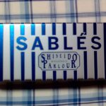 資生堂パーラーのサブレはサクッとホロっと本当に美味しいサブレーです。可愛い缶入りなのでちょっとした手土産におすすめです。