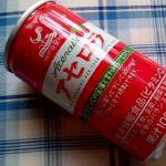 業務スーパーの神戸居留地のアセロラジュースはちょっと薄いので氷を入れずにそのまま飲むことをおすすめします。