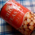 業務スーパーのひよこ豆の缶詰のお味。ほくほくしていてスープにカレーにサラダに活躍できそうです。