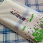 小豆島の素麺 甚助 は島の光なのかどうか?コシがあってつるっと美味しい本当に最高に美味しい素麺です。