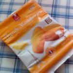 業務スーパーの冷凍マドレーヌはバターがなんだかちょっと重い?しょっぱい?そのまま解凍で食べられるのは手軽でよいです。