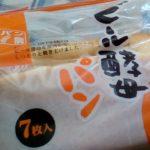 業務スーパーのビール酵母パンは甘くて食パンというより菓子パンに近いです。