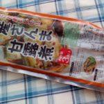 業務スーパーの国産さんま甘露煮はあまり甘さはなく醤油味。骨まで柔らかく食べやすいけれどパッケージから取り出すのに苦労します。