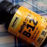 アイハーブで買ったJarrow Formulasのメチル B-12に斑点が出てきたけれど大丈夫なのかしら。レモン味のおいしいサプリです。