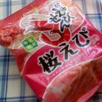 かっぱえびせん桜えび(春夏限定)がめちゃうまうまでびっくり!めちゃ海老の味がする美味しいスナックです。