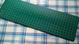 100均ダイソーで買ったカッティングマットが地味に活躍中。カッターを使う時の下敷きこのマットがあると便利なのでおすすめします。