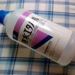 一家に一つ無水エタノールを!無水エタノールの5つの便利な使い道。消毒、掃除、化粧水、ルームスプレー、虫除けに大活躍!