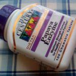 アイハーブで買ってみたパパイヤ酵素 お肉を食べた後の消化が悪い 胃がもたれる時に助けてくれます。安くてお得でおすすめです。