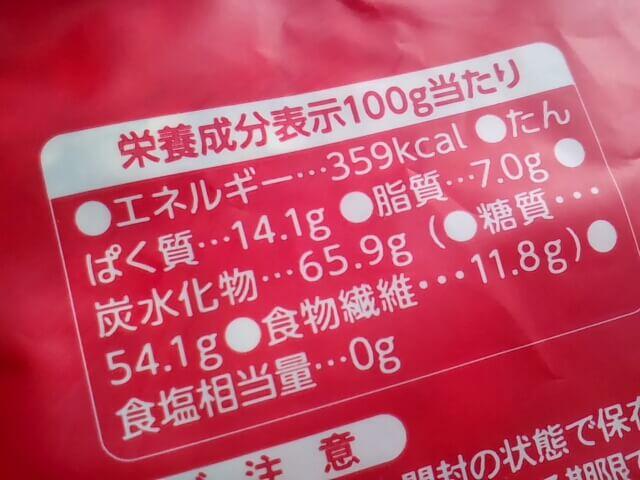 業務スーパーのラトビア産オートミールの栄養成分表示