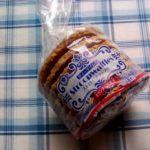 業務スーパーのストロープワッフル~しなっとしたクッキー生地がこんなに美味しいものだったなんて!~