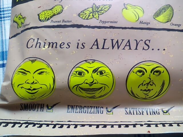 アイハーブで買ったChimesのジンジャーチューのパッケージにある謎の顔