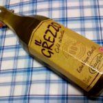 コストコのオリーブオイル コスタドーロ イル・グレッツォはすっきりしていて癖がなくて美味しくて当たりでした。