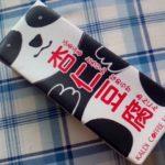 カルディの可愛いパンダの杏仁豆腐 可愛い!美味しい!お手ごろサイズ!なめらか蕩ける食感でおすすめです。