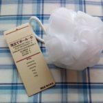 無印良品の泡立てボール・小で作った泡がクリーミーで大好き!安くて使いやすいおすすめのバス用品です