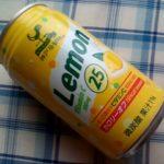 業務スーパーの神戸居留地のレモン25の感想 微炭酸でシュワっと美味しいレモンソーダでビタミンCが取れていいんだけどちょっと量が多くて飽きました。
