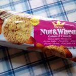業務スーパーのグレインビスケット(ミックスナッツ)を食べた味の感想。ザクザク系でココナッツが好きかどうかで評価が別れそうです。