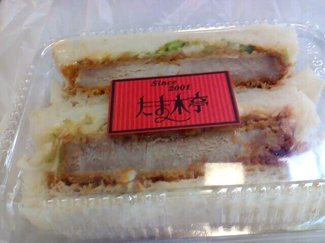 たま木亭のカツサンドを食べて、ここの食パンは一体どうなっているんだ?と首をかしげた話。