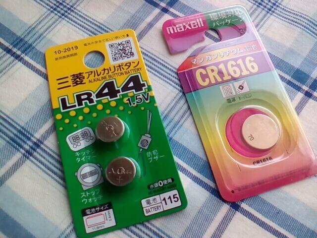 100均ダイソーでボタン電池を買ってみる。車のキーの電池交換はドライバー1本でできそうです。