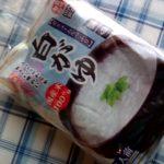 業務スーパーの白がゆ3パックセットは備蓄食料として非常に優秀だと思います。風邪に備えて買いました。