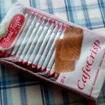 業務スーパーのカフェクリスプはベルギー産で個別包装が嬉しいビスケットです。ちょっと固めです。