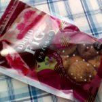 業務スーパーのドライいちじくは手ごろで買いやすいお値段がすばらしいと思います。小粒だけれど十分甘くて美味しいです。