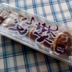 業務スーパーの神戸ドリームのどら焼きはとても安いです。お値段なりのお味だと思いました。