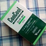 コンクールFは数滴ずつ使用するのでコスパがとても良い洗口液です。気になる口臭にも良いのです。