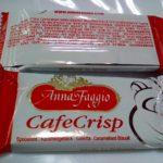 業務スーパーのカフェクリスプの上手な開け方、食べ方。飲み物に浸すとめっちゃおいしいですね。