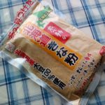 100均ダイソーの北海道きなこはなんだかとっても美味しい気がしてリピートしてしまうきなこです。
