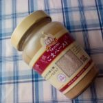 業務スーパーでタヒニ(ごまペースト)発見してフムスが作れる!って喜んだお話。お豆とごまって美味しいです!腹持ちよくてヘルシーでおすすめです。