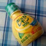 業務スーパーで買ってみたポッカレモン100は安定安心のレモン汁です。容器が可愛いですよね。