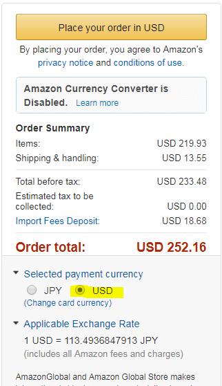 米アマゾンでの注文の仕方 USD ドル払いがお得
