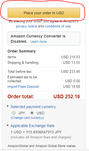 米アマゾンでの注文の仕方 Place your order in USDを押す