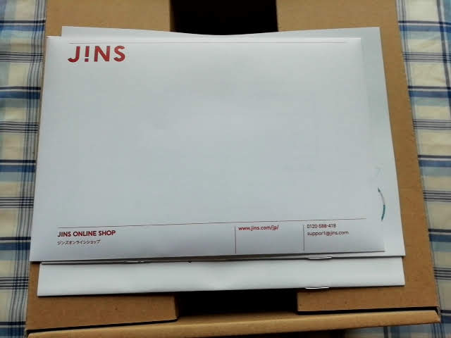 JINSの保証書
