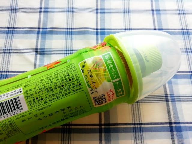ペットボトル用コップ