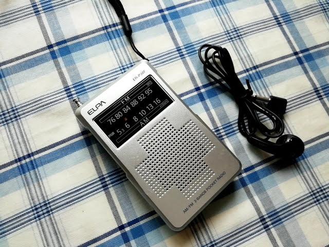 ELPA ラジオ ER-P36F