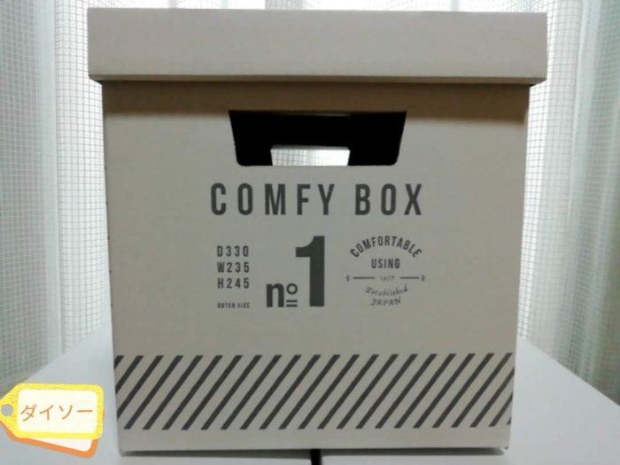 ダイソーのペーパーボックス COMFY BOX の縦面