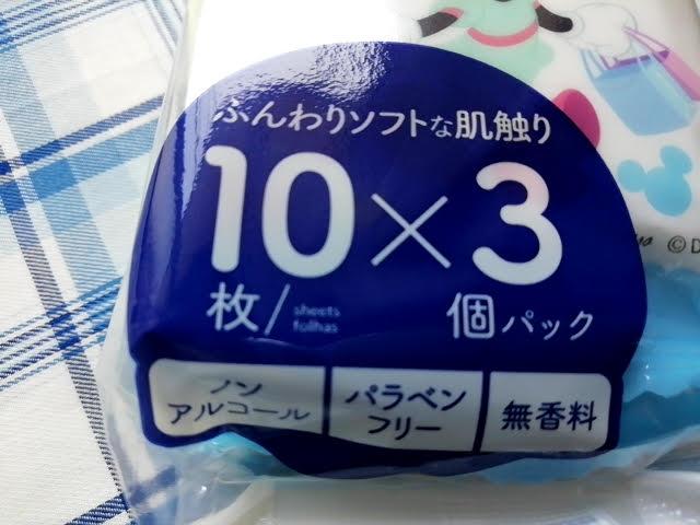 100均ダイソーの除菌ウエットティッシュ10枚×3個パックでディズニー柄でノンアルコール