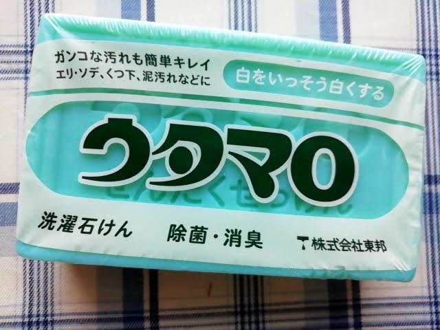ウタマロ石鹸のパッケージ