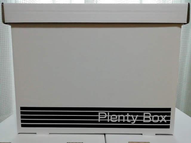 セリアのペーパーボックス Plenty Box の横面