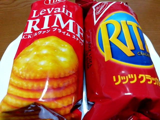 リッツとルヴァンプライムスナックの小袋の比較