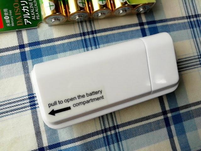 100均ダイソーの電池式モバイルバッテリー